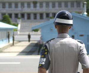 Demilitarized Zone, South Korea